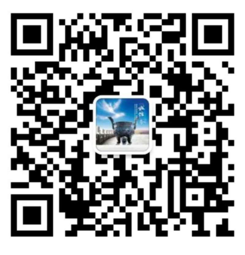 上海财务代理