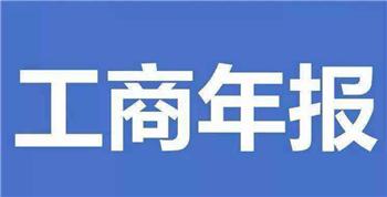 上海代理记账公司哪家好